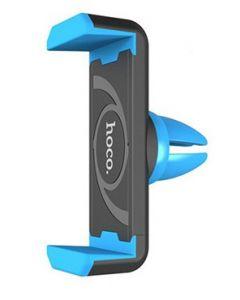 Hoco Car Holder Air Vent