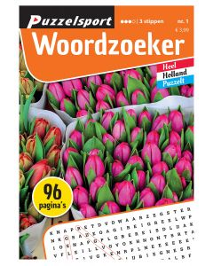Puzzelsport Puzzelboek 96 pag. Woordzoeker 3*