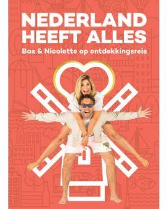 Nederland heeft Alles - Bas Smit