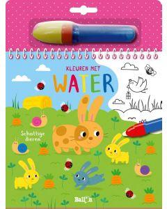 Kleuren met water - Schattige dieren