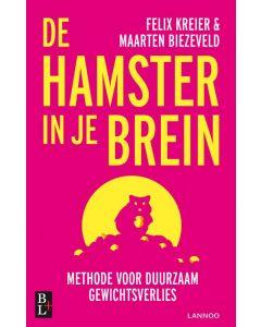 De hamster in je brein - Maarten Biezeveld
